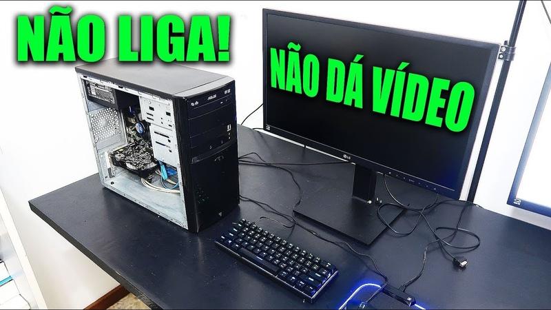COMPUTADOR NÃO LIGA E NÃO DÁ VÍDEO 5 SOLUÇÕES EM CASA