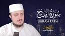 SURAH FATH (48) | Fatih Seferagic | Ramadan 2020 | Quran Recitation w English Translation
