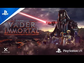 Vader Immortal: A Star Wars VR Series | Ролик со State of Play | PS VR