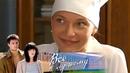 Всё к лучшему. 15 серия (2010-11) Семейная драма, мелодрама @ Русские сериалы