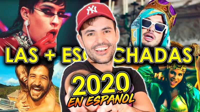 LAS 15 CANCIONES MAS ESCUCHADAS 2020 EN ESPAÑOL VIDEOS MAS VISTOS EN YOUTUBE Serch WOW QUE PASA