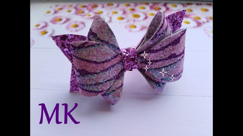 Оригинальный бантик по шаблону трезубец Trident patterned bow DIY Arco trident estampado