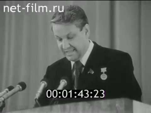 Пьяный Ельцин славит СССР, Ленина и... США! Где он настоящий