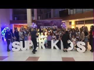 Федеральный проект для детей и подростков SUPER KIDS