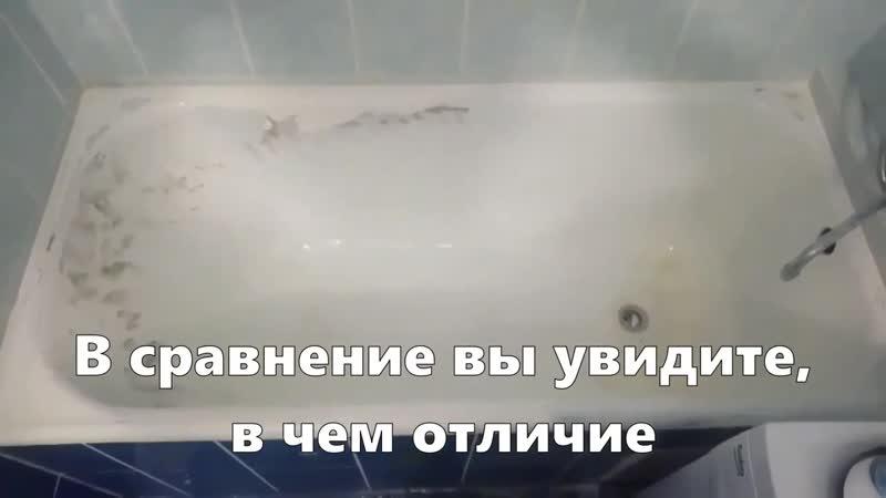 Реставрация ванны. Не экономьте на профессионалах, чтобы потом не переплачивать!