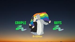 Couple Guys ! Поболтаем? :)))