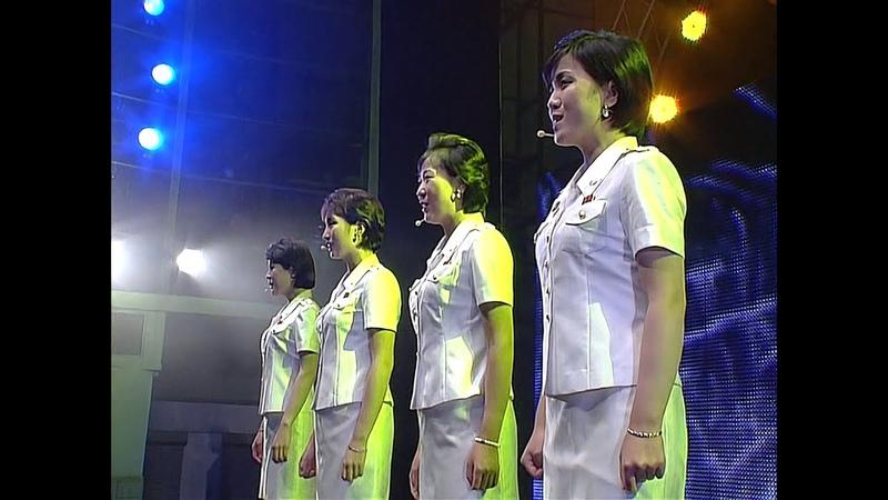 Moranbong Band Long long live the commander in chief Kim Il sung 김일성대원수 만만세