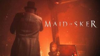 ПОКАЗАЛ ЛИЦО ► Maid of Sker #7