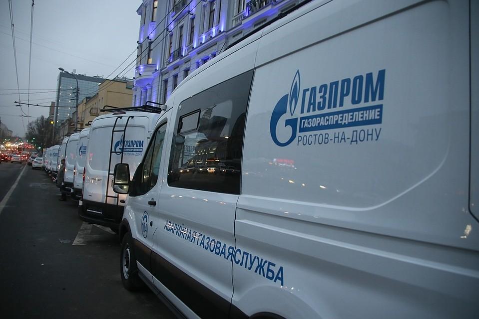 В Таганроге на некоторых объектах будет временно прекращена подача газа