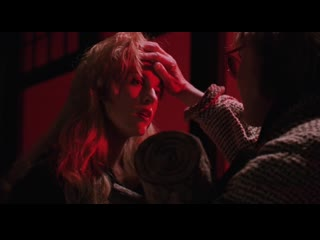 Twin Peaks Fire Walk With Me Extended Blue Rose Cut