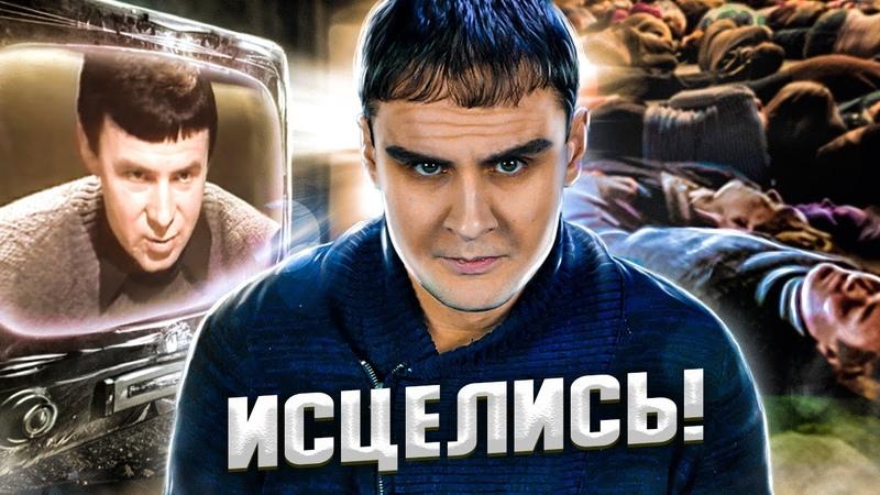 Анатолий Кашпировский первый целитель из телевизора СССР и его лечебные сеансы История культа