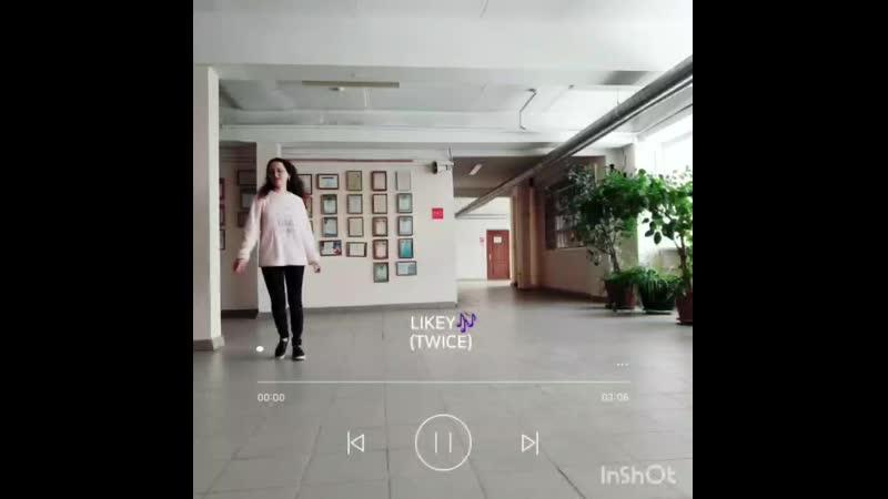 LIKEY - TWICE (BRT-CUTE) VIDEO TEASER MONI