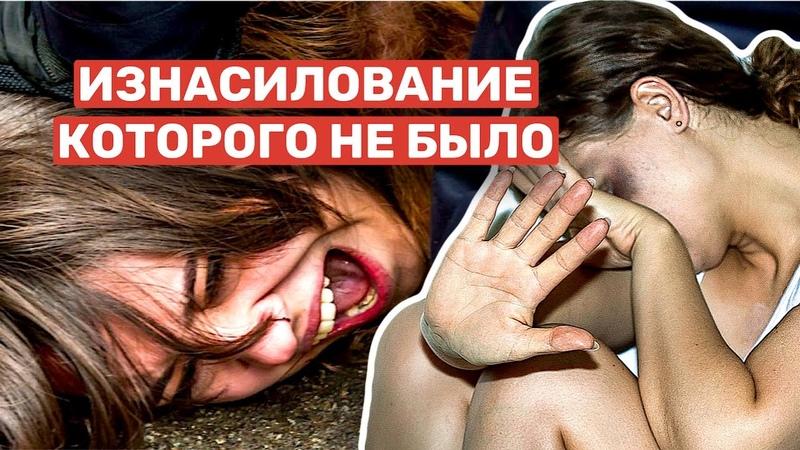 Воронежская Шурыгина посадила в тюрьму 16 летнего парня на 8 лет за изнасилование которого не было