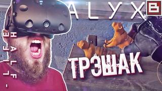 Half-Life: Alyx VR ● ИДУ В ГЛАВНЫЙ БУНКЕР! ► Прохождение #20