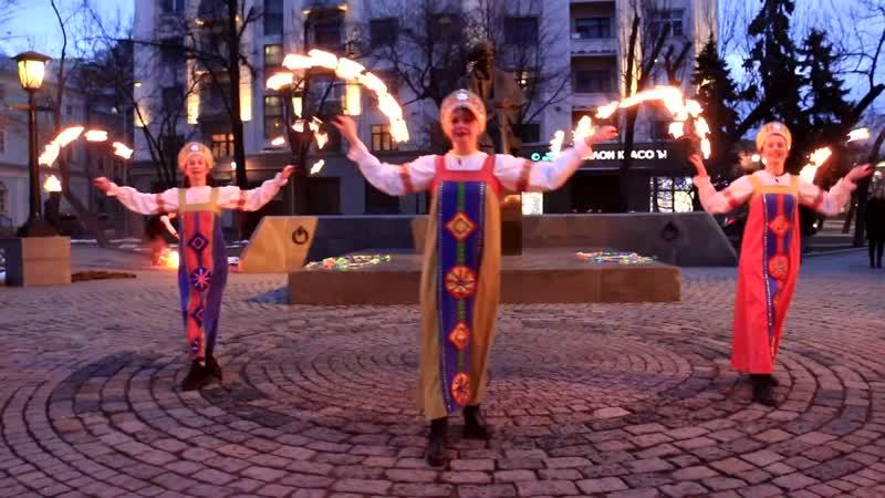 Емеля и Черт. Огненно-флаговое шоу на Масленицу.