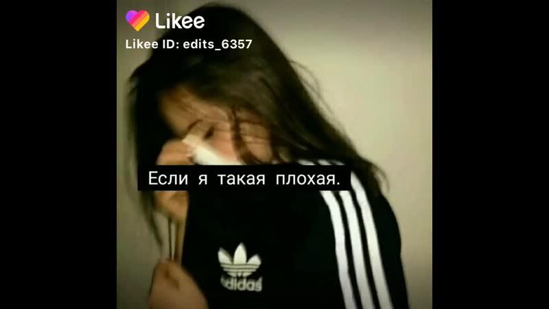 Like_6832522331175939819.mp4