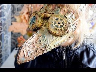МК Маска Чумного Доктора_Ч1 Step by Step Tutorial Mixed Media Plague Doctor's Mask by Ragozina Olya