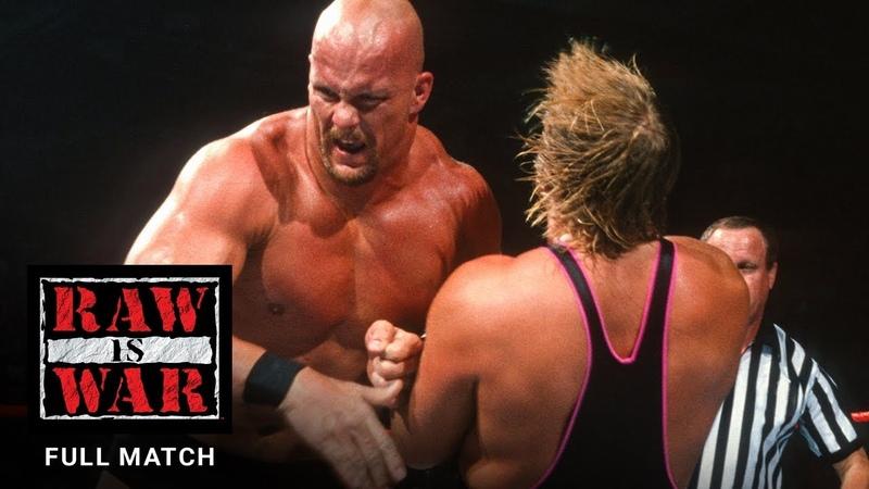 FULL MATCH - British Bulldog Owen Hart vs. Shawn Michaels Steve Austin: Raw, May 26, 1997
