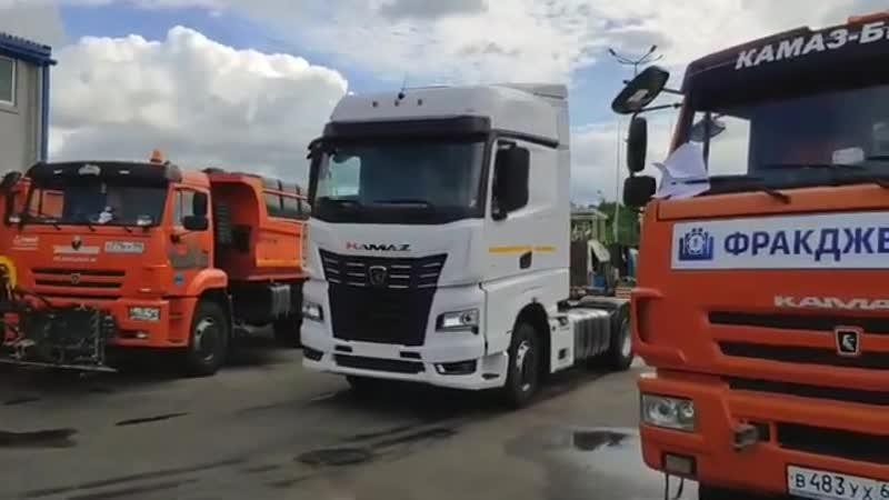 Передача Клиенту седельного тягача КАМАЗ-54901 ЛК КАМАЗ