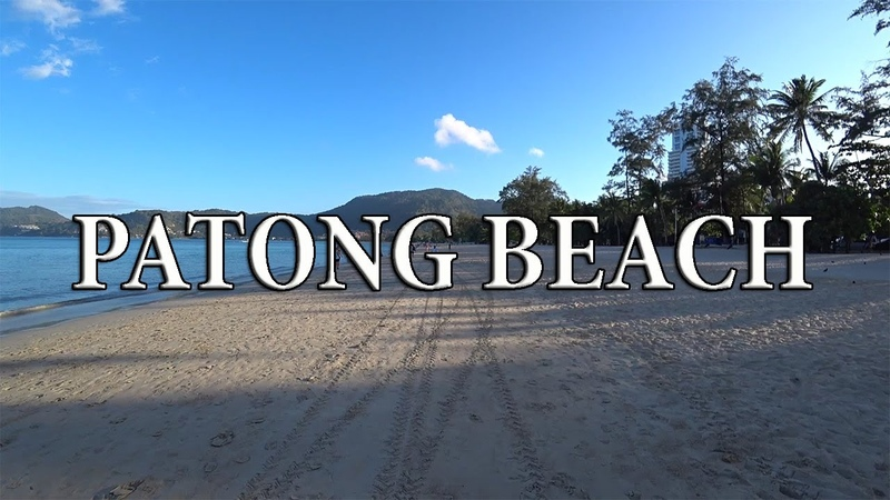 Phuket patong Втренде Thailand bangla road Пхукет пляж Патонг утром Тайланд обзор пляжа