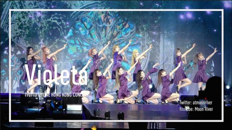 [4K] 190713 Violeta 비올레타 아이즈원 직캠 Fancam @ IZ*ONE 1st Concert Eyes On Me in Hong Kong