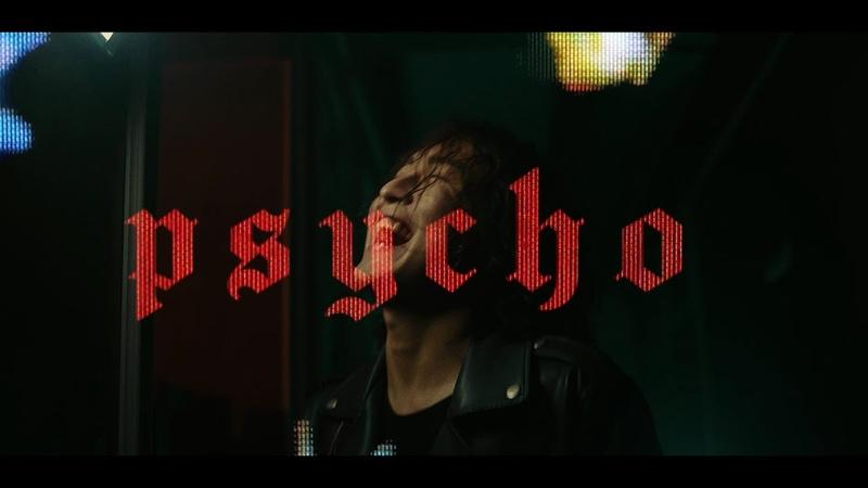 ANOIR Psycho Music Video