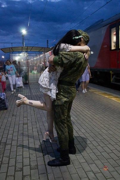Она дождалось его из армии картинка