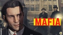 MAFIA DEFINITIVE EDITION REMAKE ПРОХОЖДЕНИЕ ЧАСТЬ 3 No Commentary