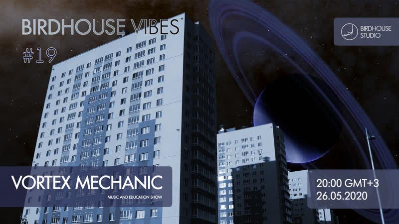 Birdhouse vibes 19 Vortex Mechanic pop science show