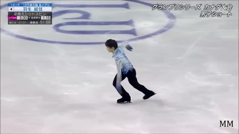 羽生結弦(Yuzuru HANYU) 2019 Skate Canada SP「Otonal」