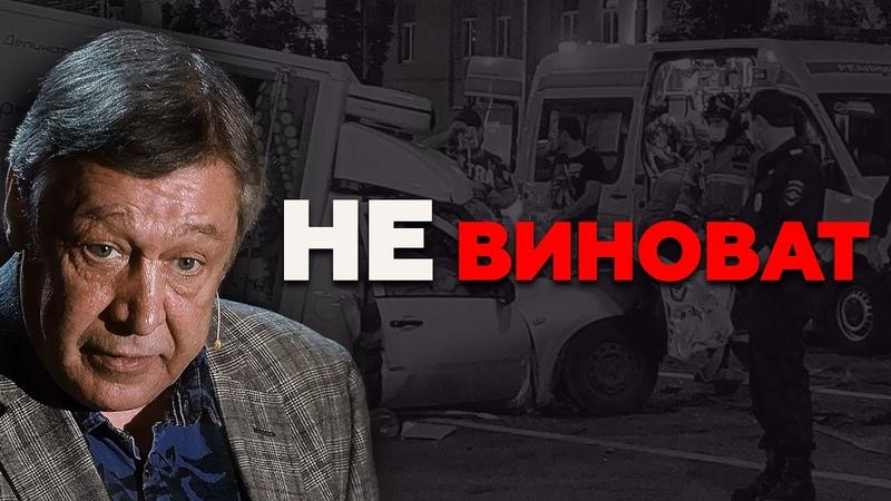 Ефремов не признал вину так сказал его адвокат Эльман Пашаев