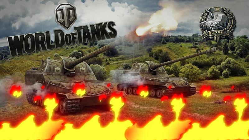 КАК ОБОССАТЬ ВСЮ ВРАЖЕСКУЮ КОМАНДУ В World of Tanks