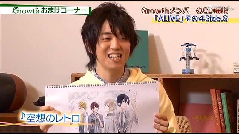 Growth iyashi no heya Omake 4
