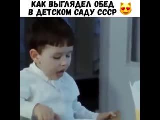 Женские Хитрости ()Обед в детском саду