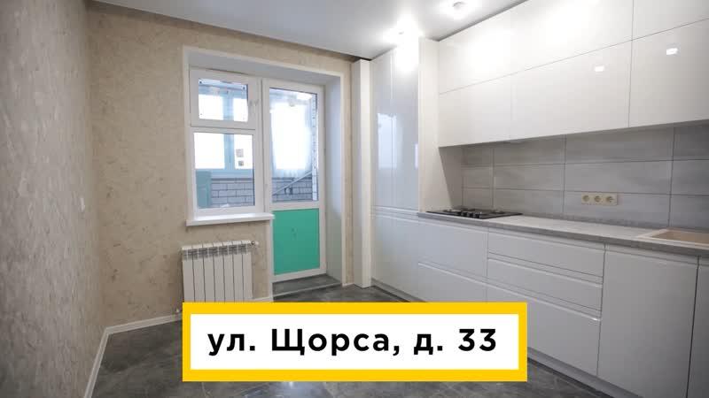 Ремонт однокомнатной квартиры 33 кв м г Чебоксары ул Щорса 33