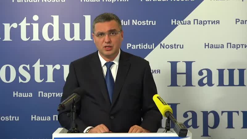 În contextul deciziei CEDO rezultatele alegerilor din 2014 sunt ilegale