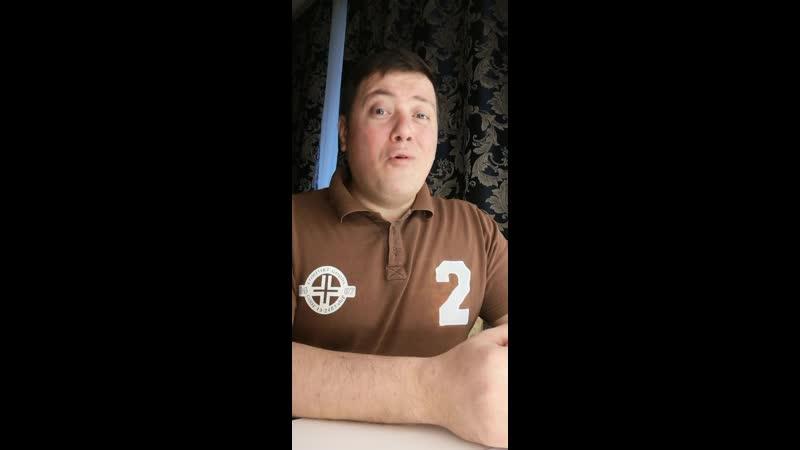 Виталий Шкалин Гришку прорвало mp4