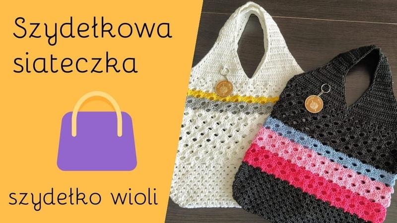Szydełko Wioli - jak wykonać torbę ze sznurka na zakupy i nie tylko How to make a BAG