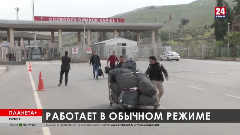 Планета Коротко беженцы из Турции в Греции тишина на турецко сирийской границе борьба с коронавирусом в Иране