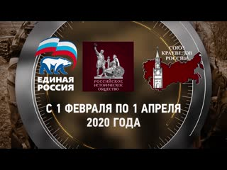В Башкортостане стартовал конкурс на Лучший школьный музей памяти Великой Отечественной войны