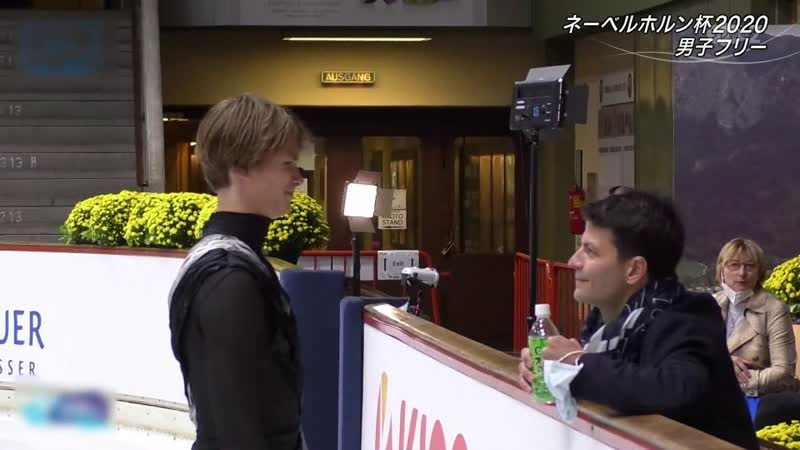 Nebelhorn Trophy 2020 Deniss Vasiljevs FS Romeo and Juliet 1080p