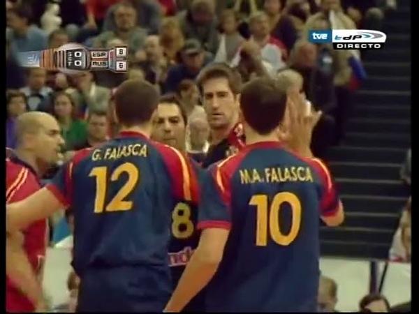 Final Campeonato de Europa de Voleibol Masculino 2007 Rusia 2 3 España