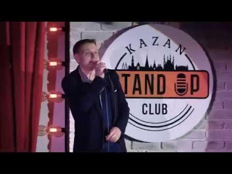Stand up 2020 Ржачное попурри от ШоуменВсеяРусиОлегЛихачев