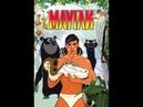 Маугли - Мультфильм 1973 г.