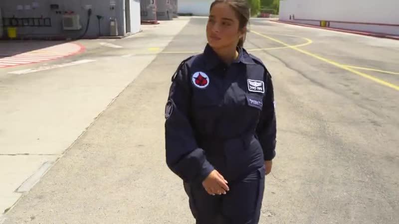 יש לכם אישור להמריא כשנועה קירל הגיעה לחיל האוויר הישראלי