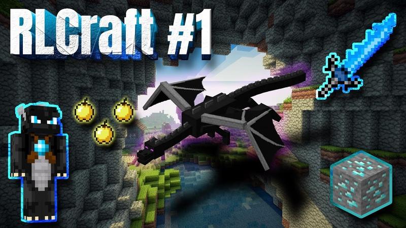 RLCraft Minecraft 1 Как приручить Дракона Прохождение выживание в Майнкрафт