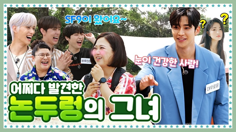 ENG EP.8 2 논두렁ver. 어하루 개봉 박두! 얼핏 보면 액션 드라마 같지만 멜로 맞음. 5