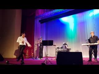 Алмас Багратиони / Талисман / Отрывок с концерта.