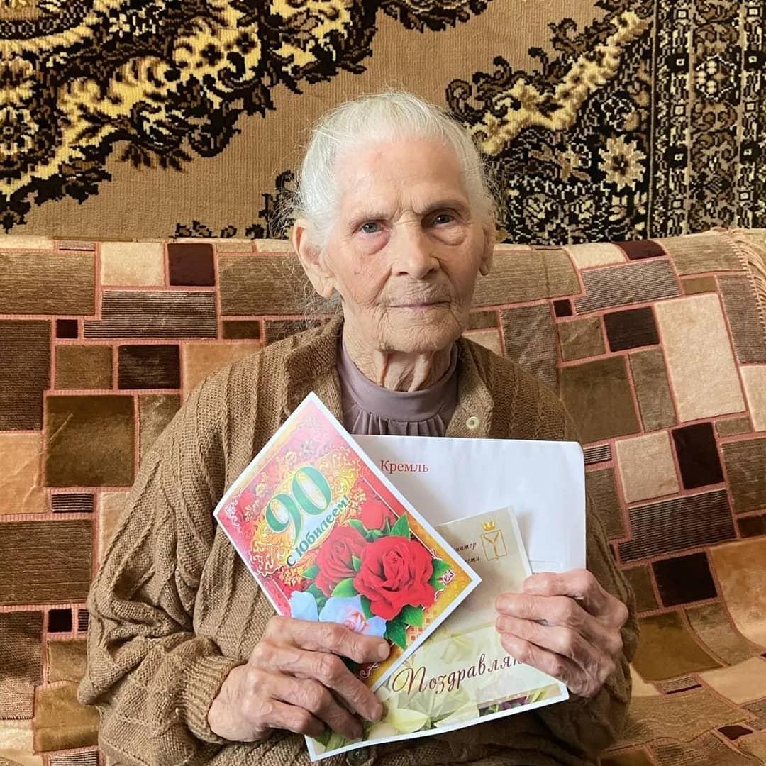 Сегодня 90 лет исполнилось петровчанке Александре Ивановне СУЩЁВОЙ