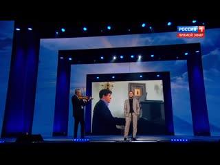 """Концерт в Большом. """"Журавль по небу летит"""" из кинофильма """"Бумбараш"""""""